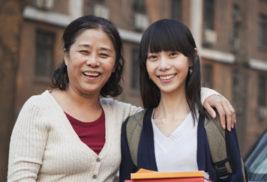 student guardian visa